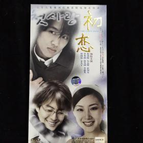 DVD光盘 初恋 66集经典连续剧 8谍盒装