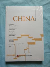 中国 2015(英文版)无光盘