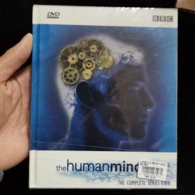 DVD光盘 脑当益壮 完整版2谍硬质装 未拆封