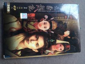 真倚天屠龙记游戏光盘 手册 包正版 带防伪标