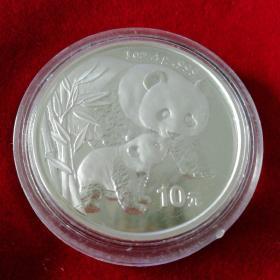 2004年1盎司熊猫银质纪念币