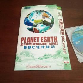 BBC地球脉动  2碟装