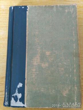 DER GROBE DUDEN 杜登德语文体辞典  .(又名都顿辞典)  第2册 第四版 德文版  .