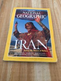 国家地理英文版1999