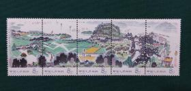 T34《水乡》邮票1套5枚(B)