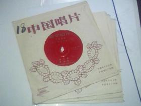 中国唱片 BMc-516 教学唱片日语语音 (4张)