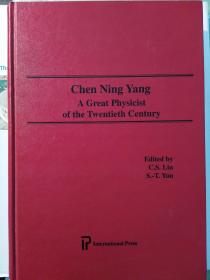 Chen Ning Yang : A Great Physicist of the Twentieth Century