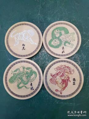 纯黄铜镇尺·镇纸·精美雕刻四大神兽·文房用品·摆件·一套四个·重量713克