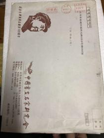 纪念毛泽东同志诞辰120周年