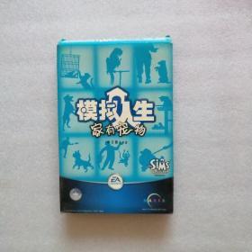 游戲光盤 模擬人生家有寵物  2CD 一使用手冊