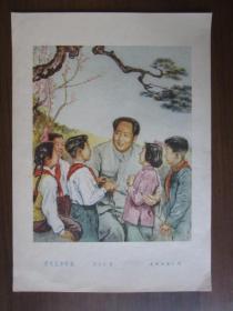 建国初期16开宣传画:听毛主席的话(连环画报社赠)