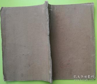 羅振玉珂羅版羅紋紙精印——文征明《離騷經》