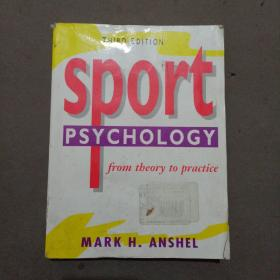 sport  psychology (THIRD EDITION )from theory  to practice