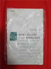 Word Studies in the Renaissance (文艺复兴时期的词汇研究)