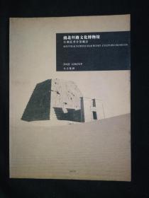 南北丝路文化博物馆 石刻艺术分馆藏品