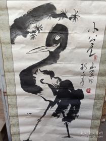 山野翁 (画)