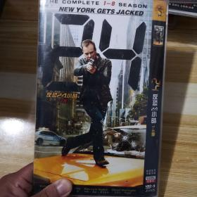 反恐24小时         DVD