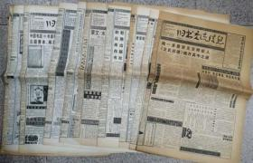 旧书交流信息 1999年  共25份