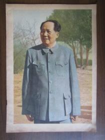 建国初期16开宣传画:毛主席(1960年中国青年杂志赠)