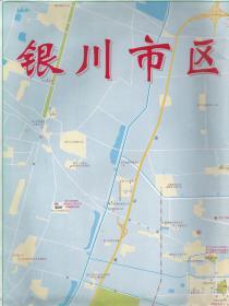 银川市区标准地名图