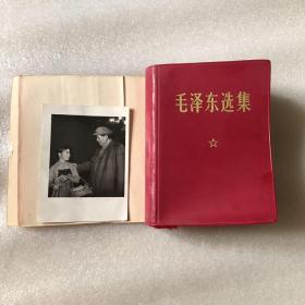 毛泽东选集(合订一卷本)带外壳皮套
