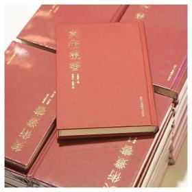 美术丛书(全四十册)
