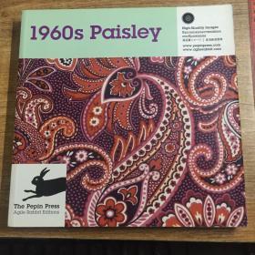 1960s paisley 1960年代多色涡纹图案(1CD)
