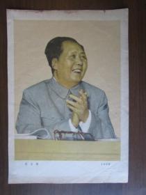 建国初期16开宣传画:毛主席