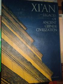 Xi an Legacies of Ancient Chinese Civilization