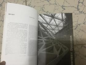建筑细部 2012年6期 (美食空间)