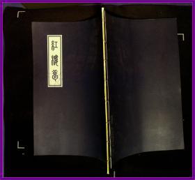 节目单  朝鲜歌剧:红楼梦