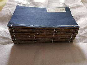 明版明刻,善本古籍。入选国家珍贵古籍名录全补海篇直音(一套11本785页1570面)内页未加衬,明刻本,竹纸超薄,包老到明代。11本11卷,差卷一成全套。全书7万余字,收录字数妙杀康熙字典。