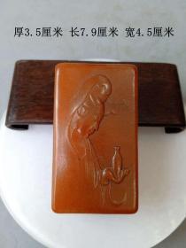 清代传世篆刻老寿山石观音佛像印章