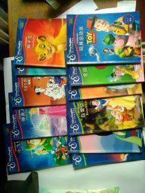 迪士尼双语小影院:睡美人,101忠狗,小美人鱼,狮子王、阿拉丁、花木兰、白雪公主、木偶奇遇记、爱丽丝梦游仙境、玩具总动员(英汉对照)10册