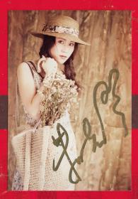 照片---【电视台流出的原版明星老照片:女明星签名照】二张。品如图。照片尺寸12.8*8.8CM。
