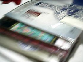 中国收藏2010年第8、9、10、11、12期   5本合售 塑封未拆