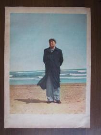 建国初期16开宣传画:毛主席在北戴河(1959年第19期中国青年杂志赠)