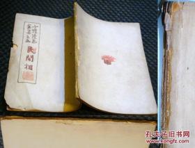 涓板���虹��浣���瀛��烘极�诲�ㄩ��涔�浜�:姘��寸�搞����姘���35骞村���涔�搴���.