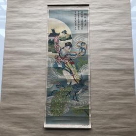 民国香烟广告画:姮娥奔月(嫦娥奔月),4开,彩天女散花屏,上海英租界五马路正兴美术公司发行,