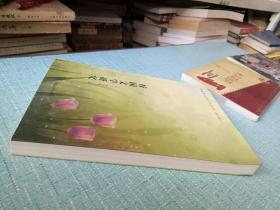 校园文学研究-中国当代校园文学丛书