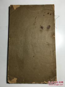 御刻三希堂石渠宝笈法帖 第三十一册