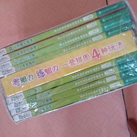 新东方生命教育双语绘本 套装1(8册+考眼力练智力-一套拼图四种玩法)全新未开封