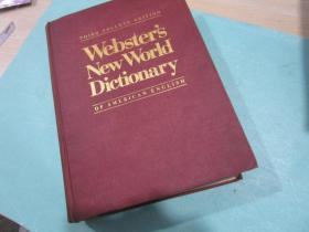 Webster New World Dictionary of American English,布面精装