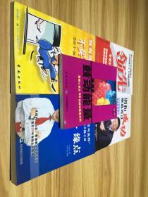 保险行销丛书《领先》《别和成功擦肩而过》《鼓动能量》《原点 缘点》《我有理由不买保险》五册合售