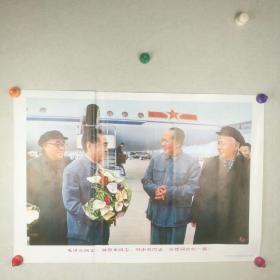 对开宣传画【毛泽东同志,周恩来同志,刘少奇同志,朱德同志在一起】 1991年人民美术出版社,品相好!