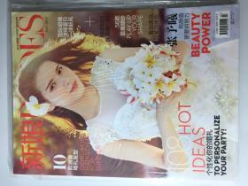 新娘 BRIDES 2015年 7月号 总第156期 邮发代号:2-725