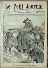 1904年3月27日法国原版老报纸《Le Petit Journal》— 旅顺港保卫战 俄哥萨克骑兵在朝鲜抢劫