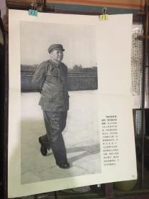 毛主席军装像(四开)