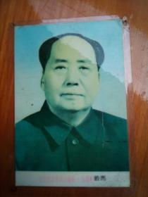 毛主席诞生100年纪念画(过塑)