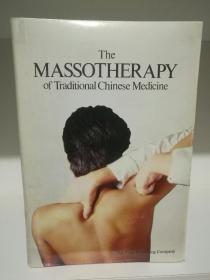 传统中医按摩 The Massotherapy of Traditional Chinese Medicine (中国研究) 英文原版书